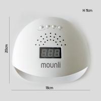 Lampa UV 52W Mounli